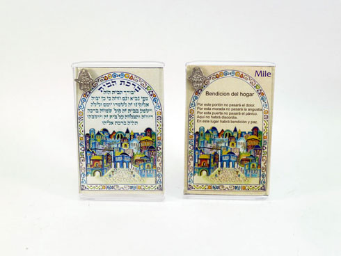 80232 - Porta Birkat Habait con aplique mini hamsa
